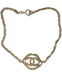 Chanel - Pre-owned Vintage Gold Metal Necklaces - Lyst