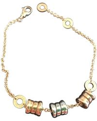 BVLGARI - B.zero1 Yellow Gold Bracelet - Lyst