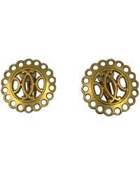 Hermès - Gold Metal - Lyst