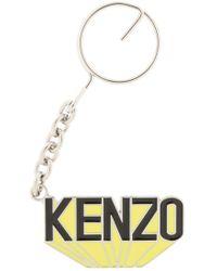 KENZO - Logo Key Ring - Lyst