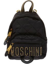 Moschino | Quilted Backpack | Lyst
