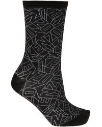 KENZO - Logo-embroidered Socks - Lyst