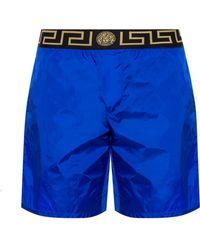 Versace Greek Key Pattern Swim Shorts