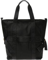 Versace - Travel Bag - Lyst