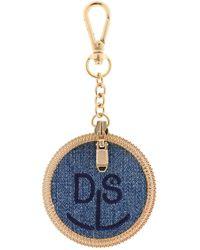 DIESEL Round Key Ring