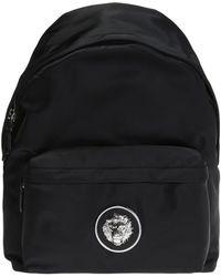 Versus - Metal Lion Head Backpack - Lyst