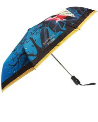 Moschino - Printed Umbrella - Lyst
