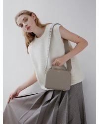 DEMERIEL - Box Bag Medium Stone Beige - Lyst