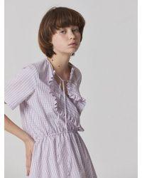 Bouton - Check Ruffled Dress - White Check - Lyst