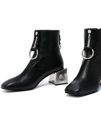 W Concept - Healers Innocence Ornament Boots - Lyst