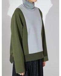 Aheit - Colour Block Round Neck Oversized Top Khaki - Lyst