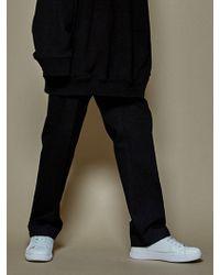 Add - Long Wide Cotton Pants-black - Lyst