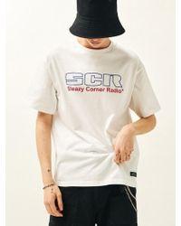 SLEAZY CORNER - Scr Logo Half T-shirt White - Lyst