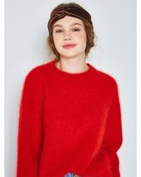 ANOTHER A - Mink Angora Knit Top Red - Lyst