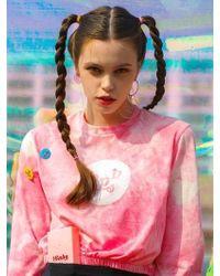 bpb - Cali Sweatshirt Pink - Lyst
