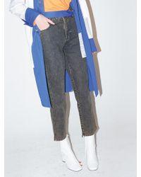 Bouton - Tin Denim Pants-orange - Lyst
