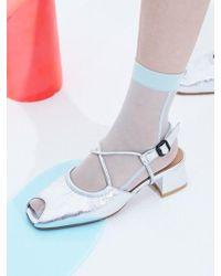 Wite - C06 Silver Ballerina Sandal - Lyst