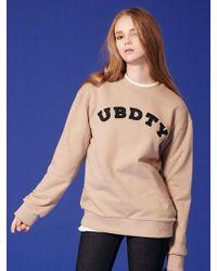 URBANDTYPE - [unisex] Ubdty Sweatshirts_lt119 - Lyst