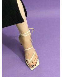 IGINOA - Square 2way Strap Sandal M-ig-180601 Ivory Pink - Lyst