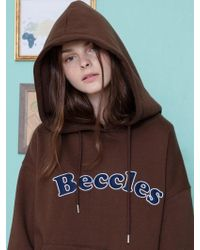 CANLEAP - [unisex] Beccles Over Fit Hood Brown - Lyst