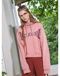 ANOTHER A - Turtleneck Crop Sweatshirt (pink) - Lyst