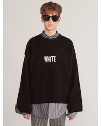 Heich Blade - [unisex] Color Box Knitwear-black - Lyst