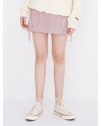 Margarin Fingers - Mini Square Skirt - Lyst