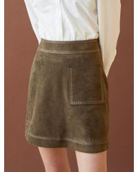 MILLOGREM - Embroidered Suede Skirt - Khaki - Lyst