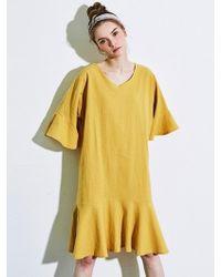 LIUNICK - Feminine Frill One-piece Mustard - Lyst