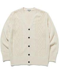 LIFUL MINIMAL GARMENTS - Unisex Cable Knit Cardigan Ivory - Lyst