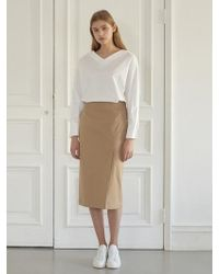 NILBY P - Cotton H-line Skirt [be] - Lyst