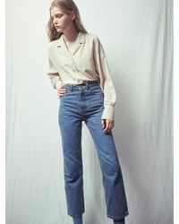 W Concept - Via High Waist Cropped Denim Pants - Lyst