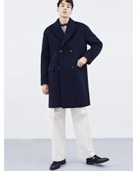 BONNIE&BLANCHE - Fine Overfit Coat Navy - Lyst