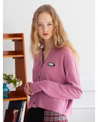 TARGETTO - Cable Crop Cardigan Pink - Lyst