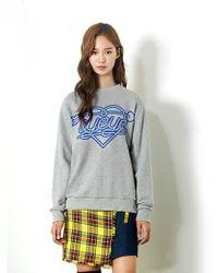 W Concept - Heart Sweatshirts Gray - Lyst