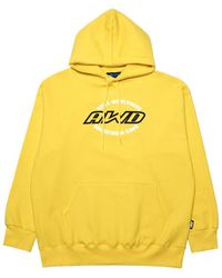 W Concept - Reverse Hoodie Yellow - Lyst