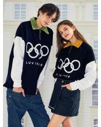 W Concept - [unisex] Lo Collar Sweatshirt Black - Lyst