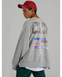 COSTUME O'CLOCK - Scatter Money K Oversized Sweatshirt Gray - Lyst