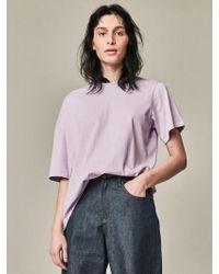 Bouton - Kiosk Uneven Sleeve T Lavender - Lyst