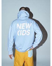 DBSW - [unisex] New Kids Hoodie - Lyst