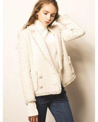 Blanc & Eclare - Mayon_ivory Jacket_fw1624iv - Lyst