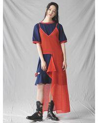 Grace Raiment - Knit Slip Dress - Lyst