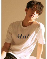MIGNONNEUF - [unisex] Italic Logo T White - Half Sleeve - Lyst