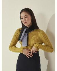 Aheit - Rib Point Slim Knit Pullover Yellow - Lyst