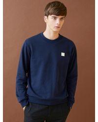 MILLOGREM - Initials Sweatshirts - Navy - Lyst