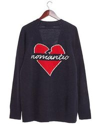 Beyond Closet - Romantic Holiday Nomantic Heart Back Logo Cardigan - Lyst