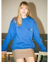 LETQSTUDIO - [unisex] Iman Sweatshirt Blue - Lyst