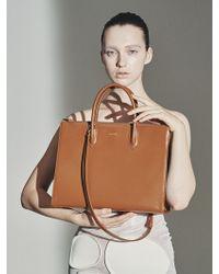 MUTEMUSE - Magazine Bag-truffle - Lyst