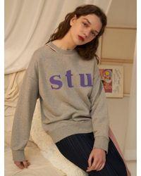 1159 STUDIOS - Mh5 Stu Dio Washing Sweatshirt Grey - Lyst