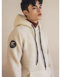 F.ILLUMINATE - [unisex] Lamb Fuzzy Hoodie-ivory - Lyst